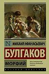 Топ бесплатных книг