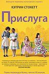 Что читает блогер naska.books