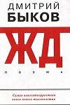 Премия имени Аркадия и Бориса Стругацких