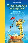 Лучшие книги ярмарки non/fiction 2015
