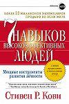Герман Греф рекомендует книги для топ-менеджеров