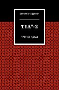 Виталий «Африка» -TIA*-2. *This is Africa