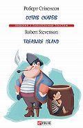 Роберт Луїс Стівенсон -Острів Скарбів / Treasure Island