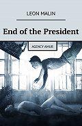 Leon Malin -End of the President. Agency Amur