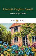 Элизабет Гаскелл -A Dark Night's Work