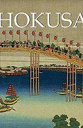 C. J. Holmes -Hokusai