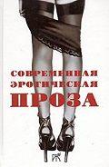 Виталий Протов -Северное сияние