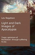 Lev Regelson -Light and Dark Images of Apocalypse