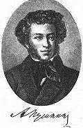 Александр Михайлович Скабичевский - Пушкин. Его жизнь и литературная деятельность