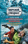 Сергей Зверев -Живой позавидует мертвому