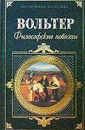 Вольтер,  Вольтер - Уши графа Честерфилда и капеллан Гудман