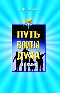 Светлана Васильевна Баранова - О семье