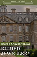 Reseda Shaykhnurova -Buried Jewellery Box