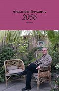 Alexander Nevzorov -2056. Vacanza