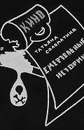 Татьяна Юрьевна Соломатина -Смертельные истории