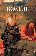 Virginia  Pitts Rembert -Bosch