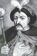 Александр Радьевич Андреев -Богдан Хмельницкий и его характерники в засадах и битвах