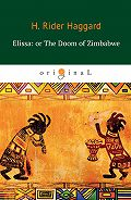 Генри Райдер Хаггард -Elissa: or The Doom of Zimbabwe