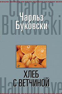 orgii-ebali-po-polnoy-programme-zhenshinoy-sorok-pyat