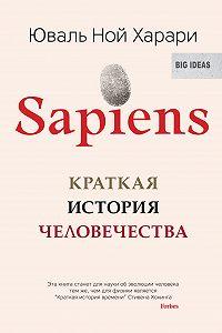 https://mybook.ru/author/yuval-harari/sapiens-kratkaya-istoriya-chelovechestva/citations/1118713/