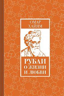 Золотая коллекция афоризмов и цитат