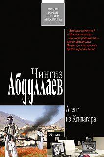 Физули Гусейнов