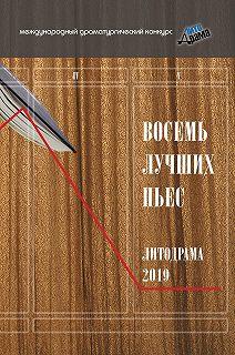 Non-fiction (ИП Березина)