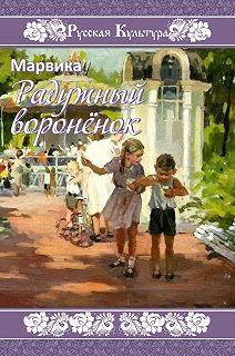 Русская культура (Интернациональный Союз писателей)