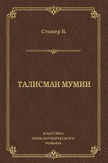 Классика приключенческого романа