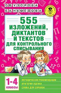 Академия начального образования