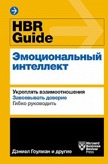 Harvard Business Review Guides
