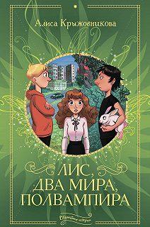 Волшебные истории (АСТ)