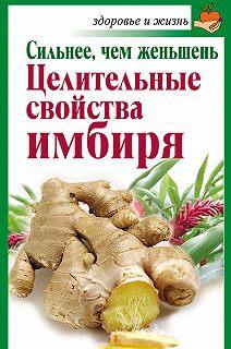 Здоровье и жизнь