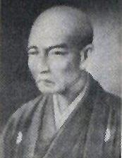 Ямамото Цунэтомо