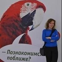 Наталия Котянова