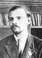 Константин Платонов