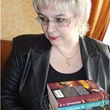 Наталья Перфилова