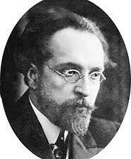 Николай Кун