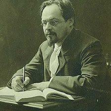 Евгений Чириков