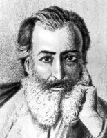 Александр Казбеги