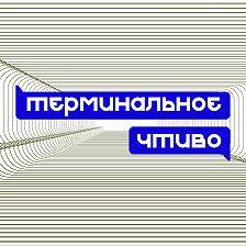 Мастридер - Дмитрий Гриц: как понять законы и договоры. S06E03