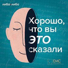 Ксения Красильникова - «Волей не решить свои трудности»: можно ли преодолеть постоянную усталость и неспособность сконцентрироваться