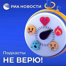 Наталия Шашина - Военная помощь Минску, псевдо-медик в эфире, штрафы за багажник