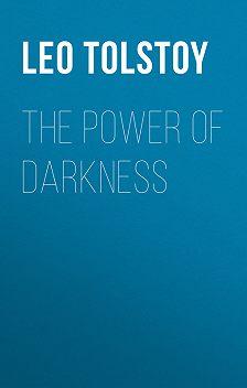 Лев Толстой - The Power of Darkness