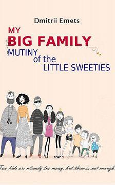 Dmitrii Emets - Mutiny of the Little Sweeties