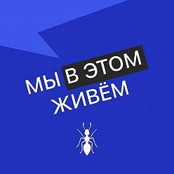 Творческий MojoMedia - Выпуск № 01 сезон 2  Версия 2.0