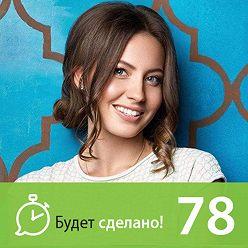 Никита Маклахов - Анна Всехсвятская: Как быть верным своим ценностям?