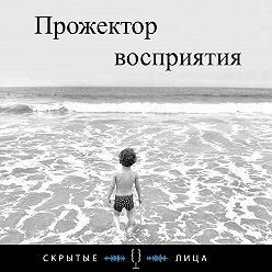 Владимир Марковский - Старбакс