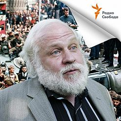 Петр Вайль - Майор Пронин