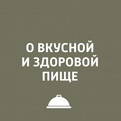 Игорь Ружейников - Всё о кофе